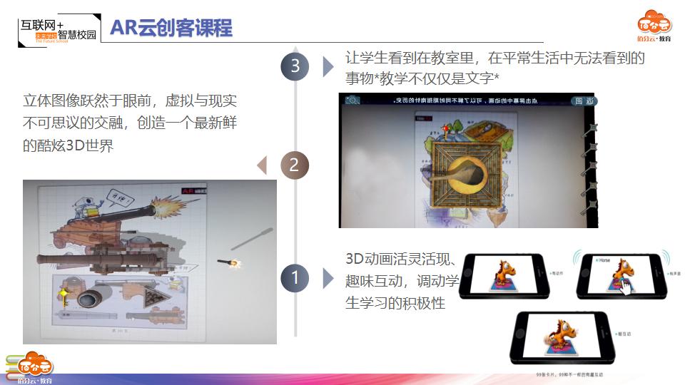 2020四大產品方案-本地-20200217140827_71.png