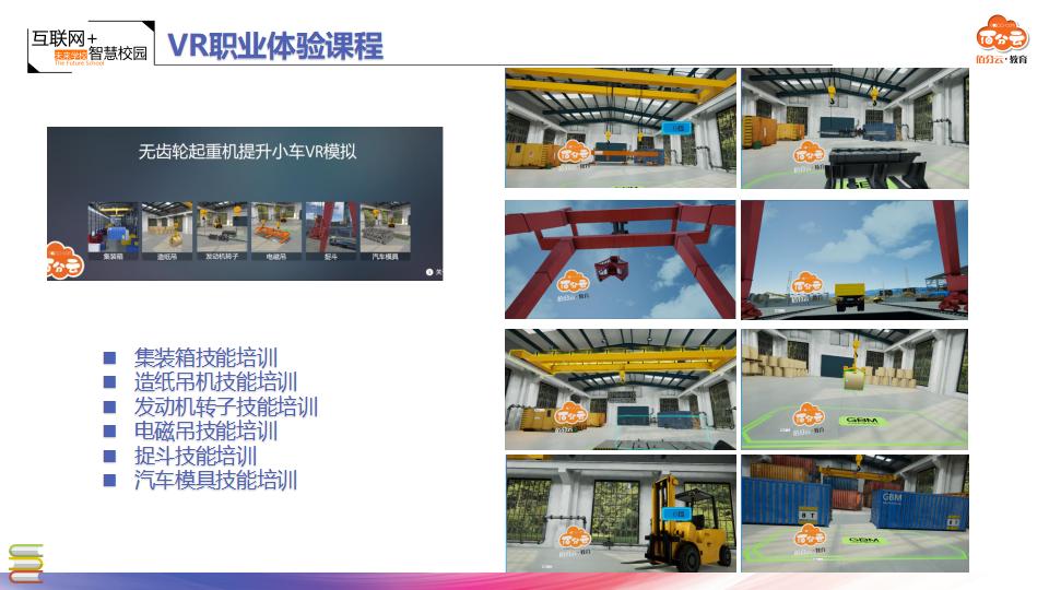 2020四大產品方案-本地-20200217140827_73.png